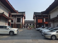 Xian 2 2017 (194)