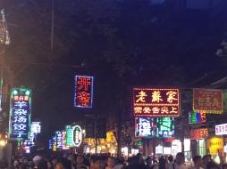 Xian 2 2017 (46)